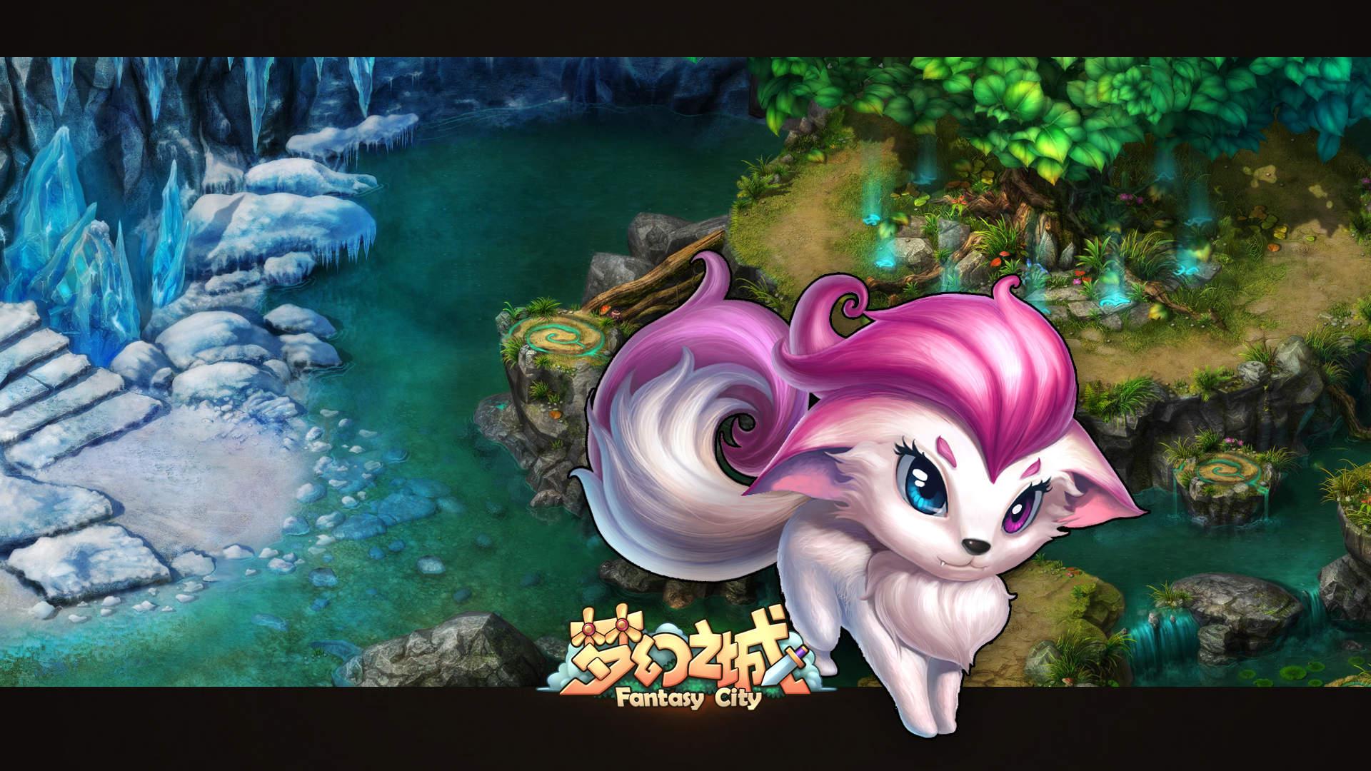 梦幻之城壁纸可爱的小狐狸 游戏壁纸 07073梦幻之城网页游戏官网