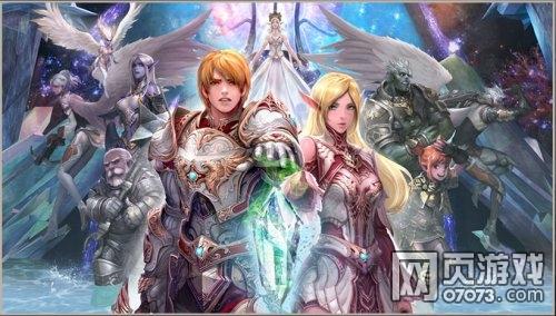 天堂2游戏截图4