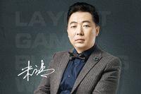 专访阅文集团副总裁朱靖:持续发展IP