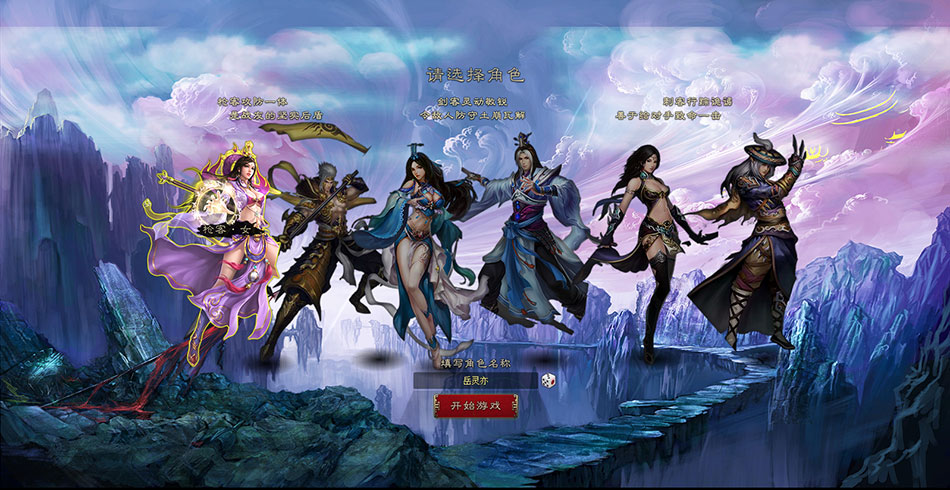 行侠江湖游戏截图2