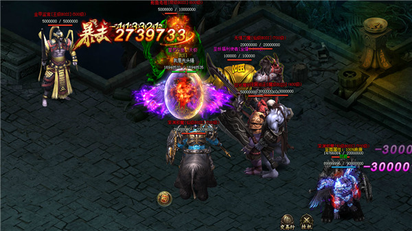 灭神游戏截图3