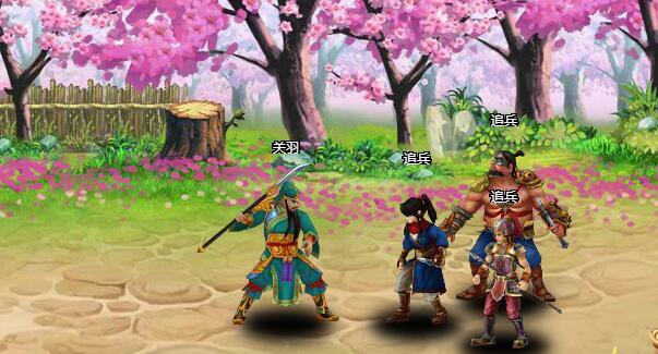 霸道三国游戏截图3