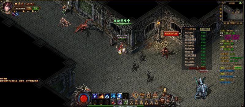 末日战神游戏截图2