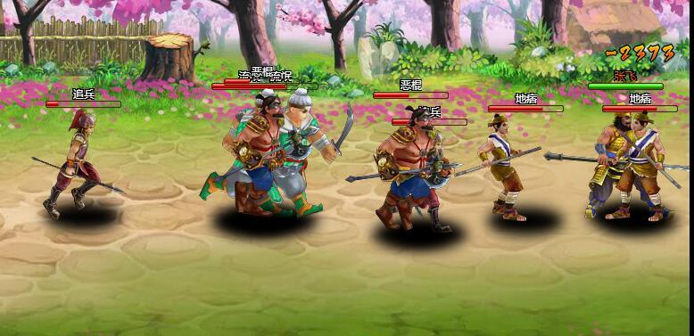 霸道三国游戏截图4