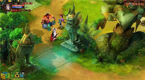 梦幻天宫游戏截图1