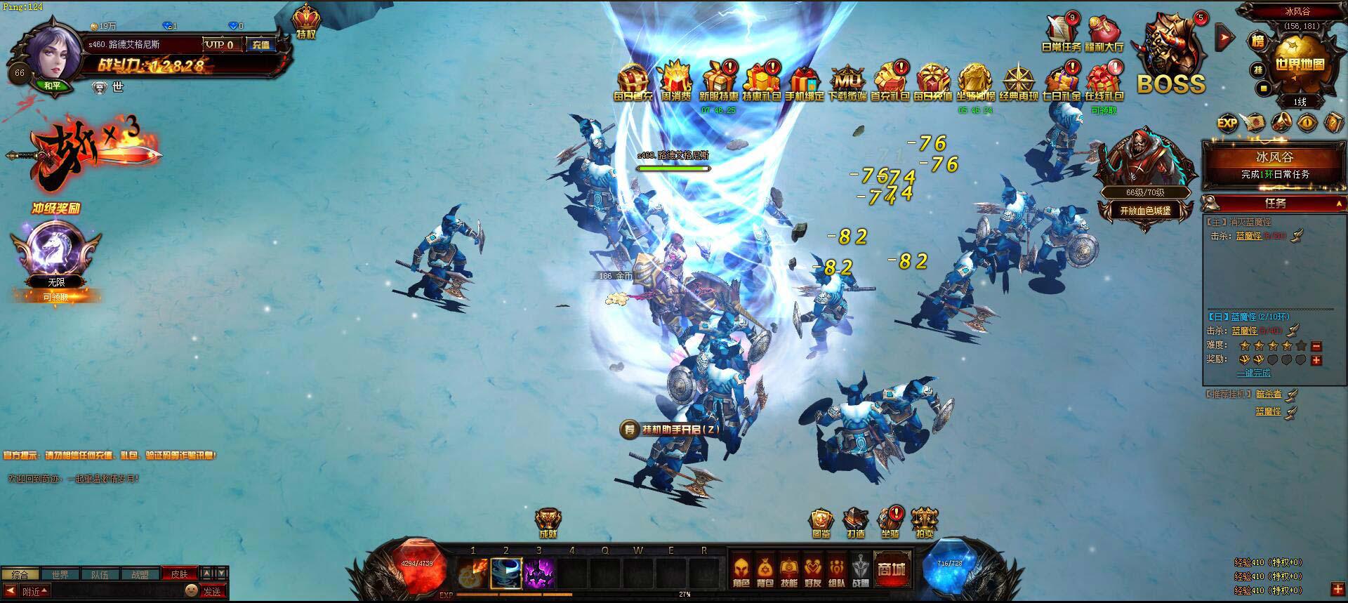 圣枪天使游戏截图2
