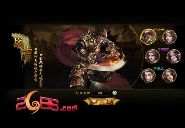 暗黑灵界游戏截图3