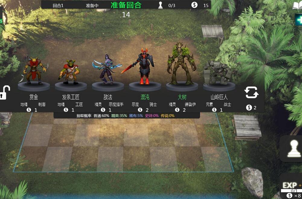 游戏截图4