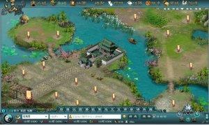 《江山》游戏截图8