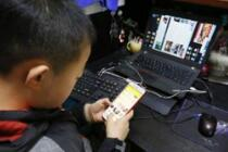 我国未成年网民1.69亿 未成年互联网普及率93.7%